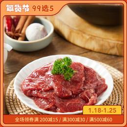 99选5[嫩滑火锅牛肉片]色泽红润  鲜嫩多汁    228g/包