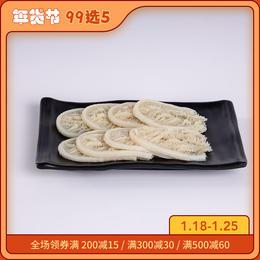 99选5[臻选白煮千层(冷冻)]天然色泽  嫩脆爽口    150g/包