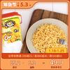 [奔跑吧蛋蛋 风味拌面]飘香四溢 看的见的咸蛋黄 92g/105g 四种口味可选 商品缩略图0