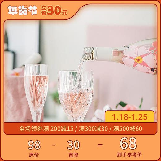 [百花美人路斯格兰桃红莫斯卡托起泡葡萄酒]来自澳大利亚路斯格兰 750ml 商品图0