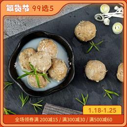99选5[潮汕风味牛肉丸] 口感Q弹  肉质细腻   160g/包
