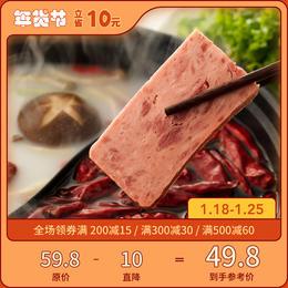 [火腿猪肉罐头]肉含量≥90%  原味/香辣/蒜香/玉米/芝士/黑胡椒/西西里风味   七种口味 3罐装  多拍不送面!